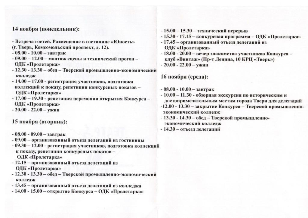 служба знакомств в белгородской области